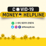 money 9 helpline size
